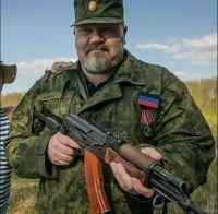 Bätmän vapauttamassa Suomea Naton kynsistä