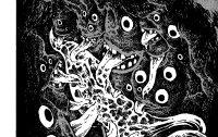 Zansatsu Ponytail 2/4