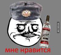 Russian me gusta