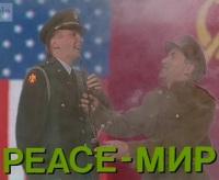 Rauhanpiippu