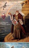 Nutella Nooan meriseikkailu (Gen 609.34)