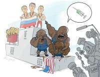 Doping-kohu