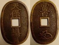 Repon lempikolikot: Tenpo tsuho