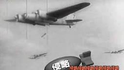 Japanilaisten historiankäsitys: Talvisota
