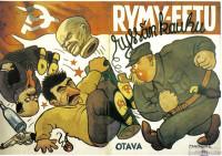 Rymy-Eetu