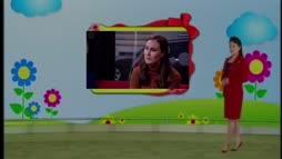 sanna tv
